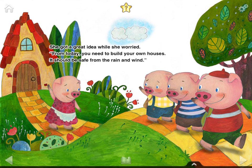 可爱三只小猪 – 搞趣网