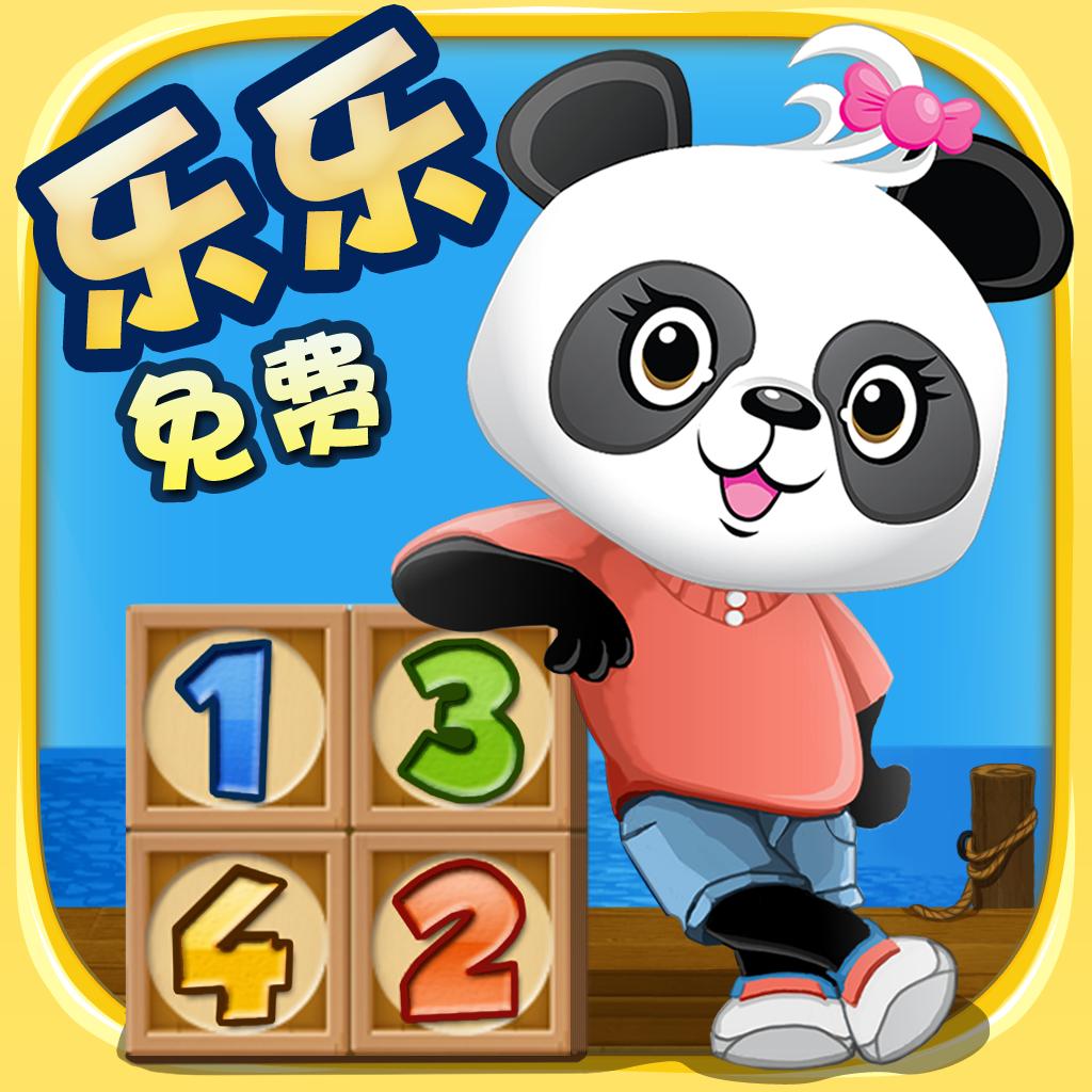 游戏中,小朋友们帮助可爱的乐乐熊猫分配水果, 按游戏规则成功的
